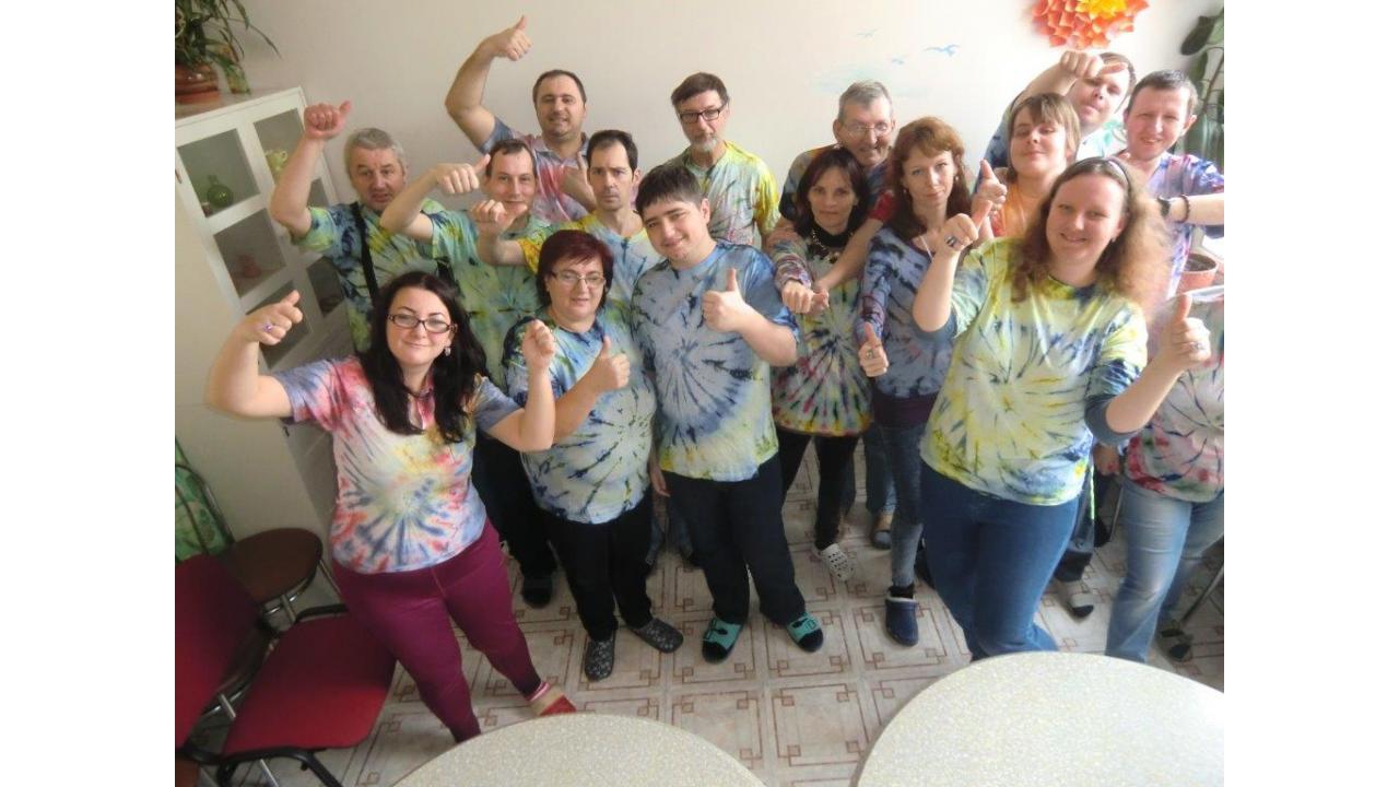 """Združenie priateľov a príbuzných """"Radosť"""", Rehabilitačné stredisko pre ľudí s duševnými poruchami"""